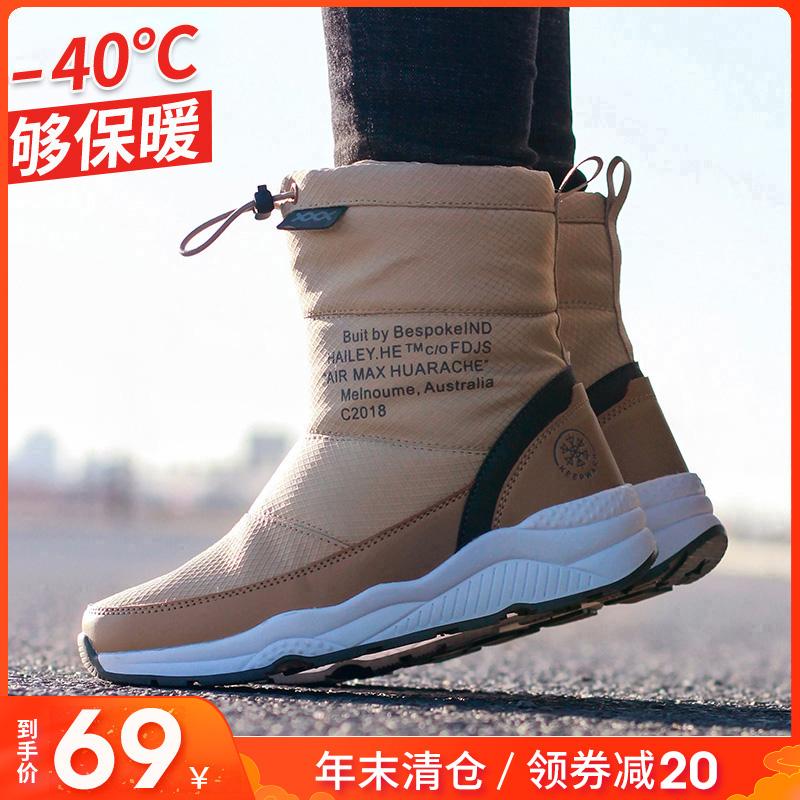 2020年新款冬季韩版雪地靴女短筒保暖棉鞋东北加绒加厚女鞋短靴子