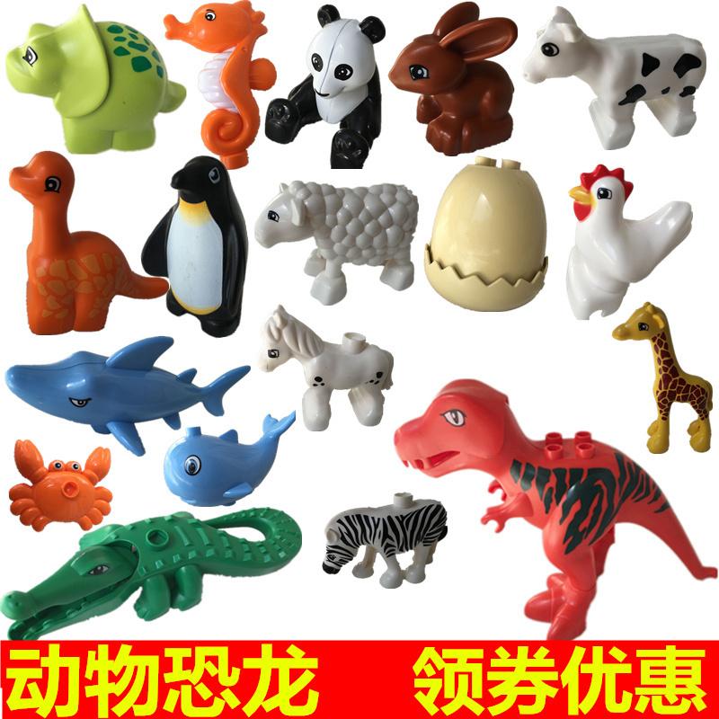兼容樂高 兒童益智拼插玩具男孩女孩恐龍 大顆粒積木配件動物