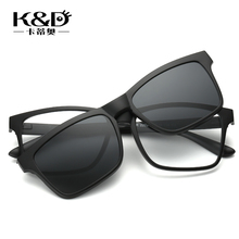 Double-layer Sunglasses with TR90 light frame and polarizing plate for women