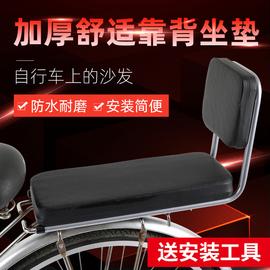 电动车自行车儿童座椅 宝宝后置柔软座椅 带靠背座椅 有大中小号