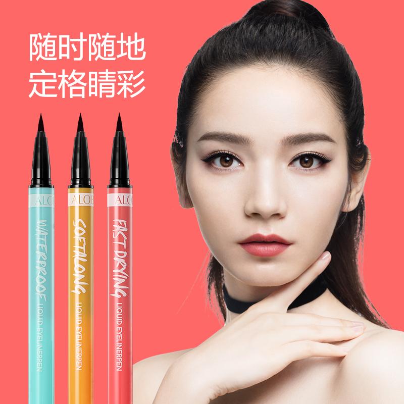 Makeup, Yb ink master lock color fast dry Waterproof Eyeliner Pen, female beginners do not dizzy dye eye liner hard head.