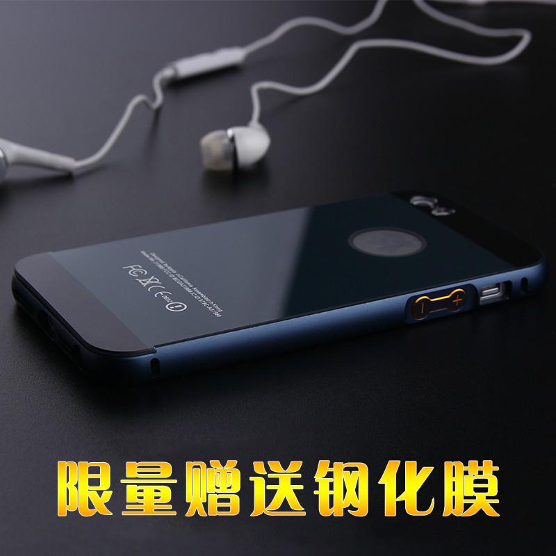 iphone5s手機殼男蘋果五手機套金屬邊框保護後蓋女se防摔外殼簡約
