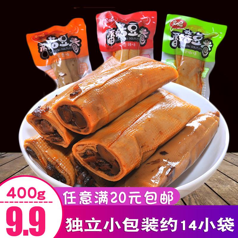 【9.9凑单包邮】香菇夹心豆卷豆腐干豆干小包装散装零食400g