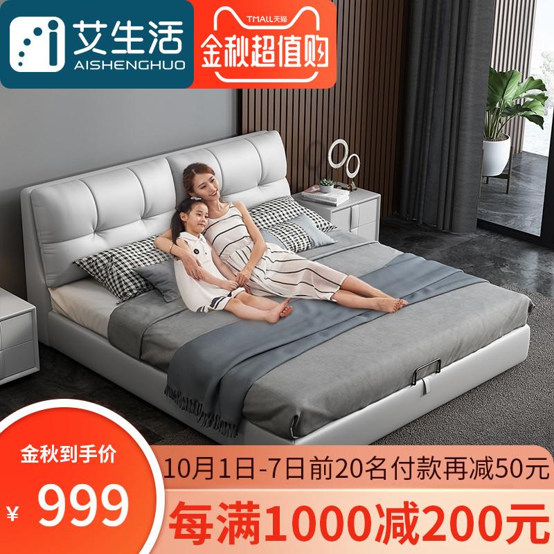 轻奢真皮床简约现代法式婚床1.8米北欧主卧室大气软床皮艺双人床假一赔十