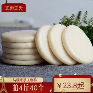 4斤40個糯米餈粑 貴州特產小吃 餈粑純糯米手工 糯米餈 糯米糰子
