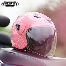 夏の日焼け止め防曇フォーシーズンズ一般セクションGSBヘルメットの電気自動車のバッテリーの安全な男性さんの帽子