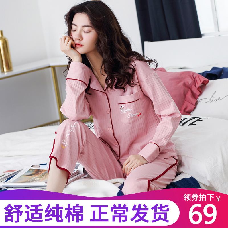 睡衣女长袖纯棉春秋季韩版女士薄款大码秋冬款家居服夏季两件套装