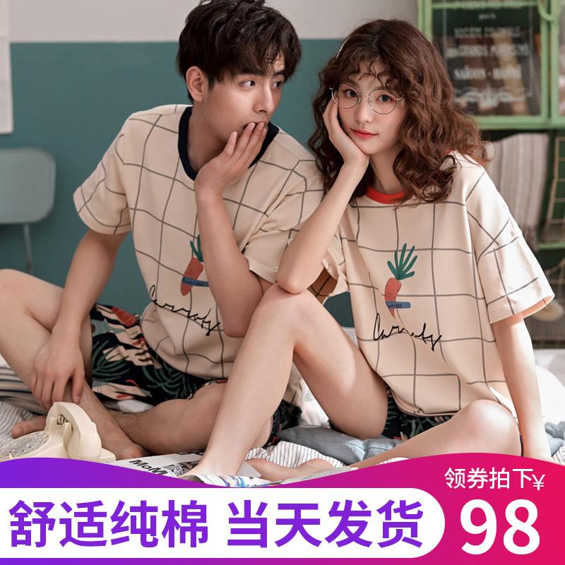 情侣睡衣夏季薄款纯棉睡衣女短袖男士韩版家居服青少年两件套套装满89元可用20元优惠券