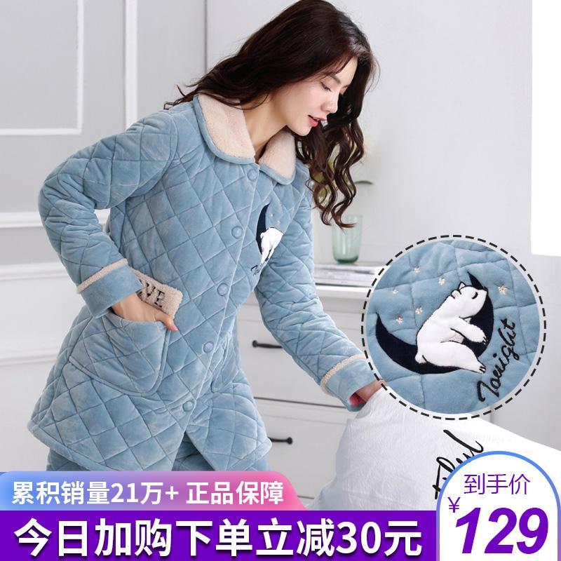 冬季睡衣女珊瑚绒三层夹棉加厚保暖加绒棉袄秋冬法兰绒家居服套装