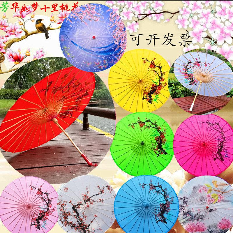 Декоративные зонты Артикул 566382559505