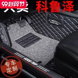 汽车脚垫专用雪弗兰克鲁泽360雪佛兰科鲁泽rs车全包围大改装内饰图片