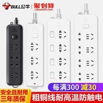插座家用多用插排插板带线多孔拖插线板接线板延长线米USB多功能