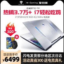 超极本i5i3超薄轻薄便携商务办公学生手提电脑官方正品英寸适合女生款14笔记本豆aadol华硕Asus