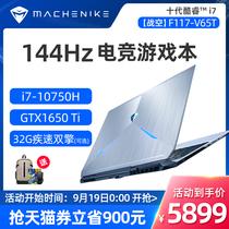 英寸13.5笔记本电脑256GB8GBi52LaptopSurface微软Microsoft