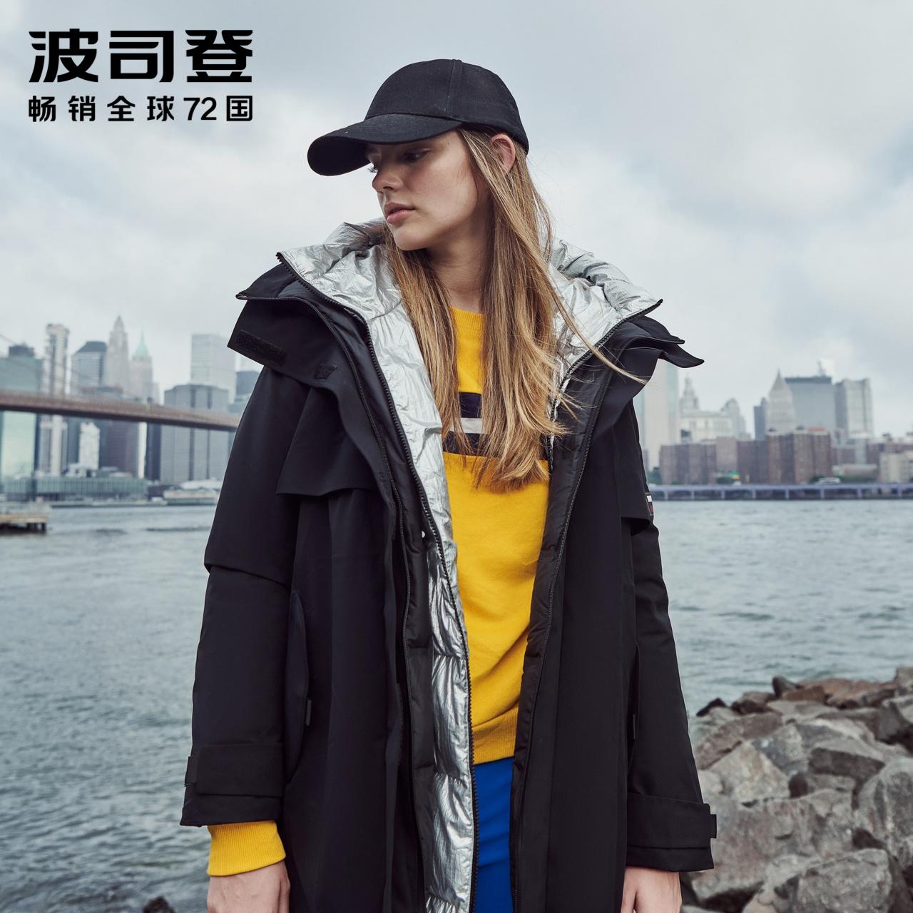 B901421562019波司登女羽绒服连帽中长款新款时尚保暖防寒外套潮