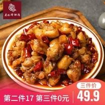 武汉特产网红零食品小吃盒2500g好多肉肉大礼包周黑鸭