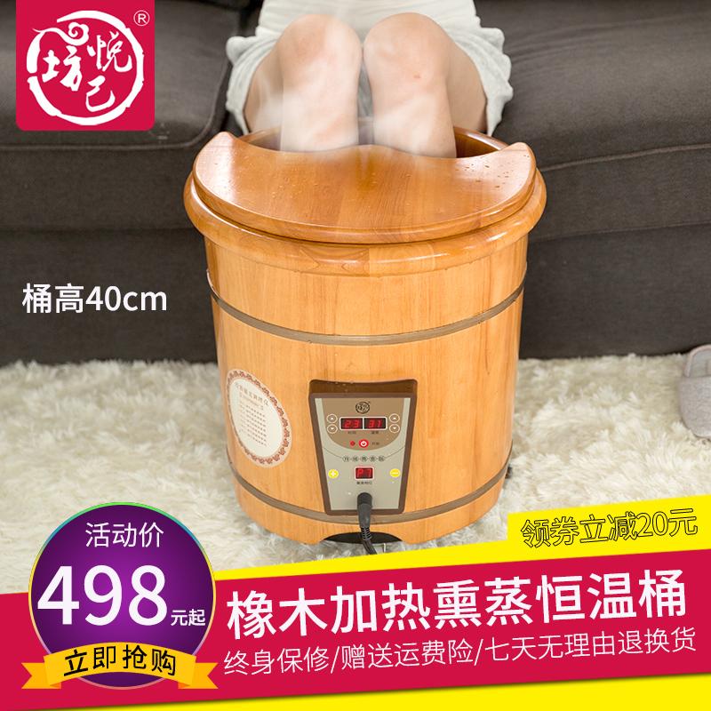 妇科熏蒸桶