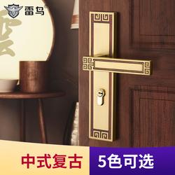 新中式门锁室内房门锁中式实木门静音金色把手中国风仿古锁具套装