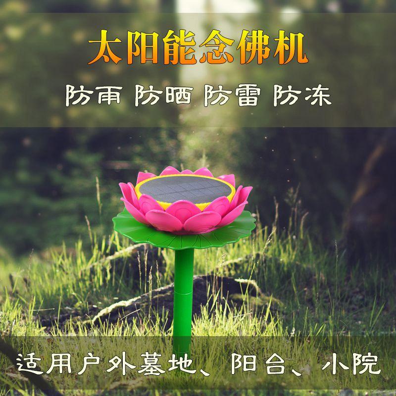 Устройства для медитации Артикул 574523856917