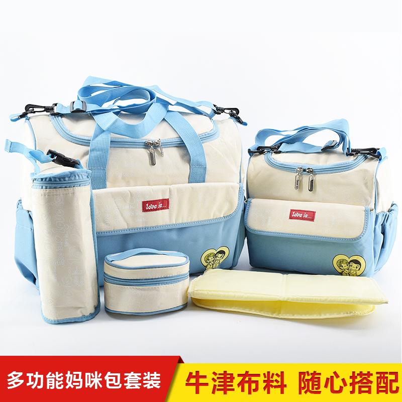 新款加厚妈咪包子母包多功能斜跨母婴包外出套装孕妇待产包五件套