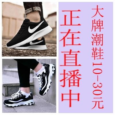 女鞋服平底女鞋低跟防滑圆头大童女鞋小予直播间付款专用链接