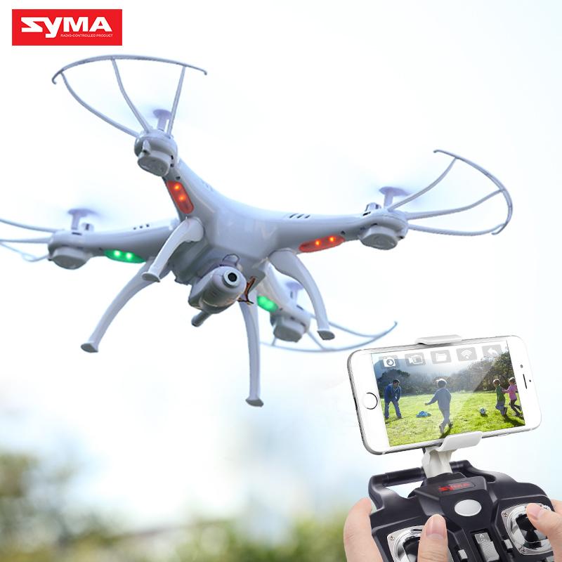 SYMA司马无人机航拍器高清专业小学生儿童玩具飞行器遥控直升飞机