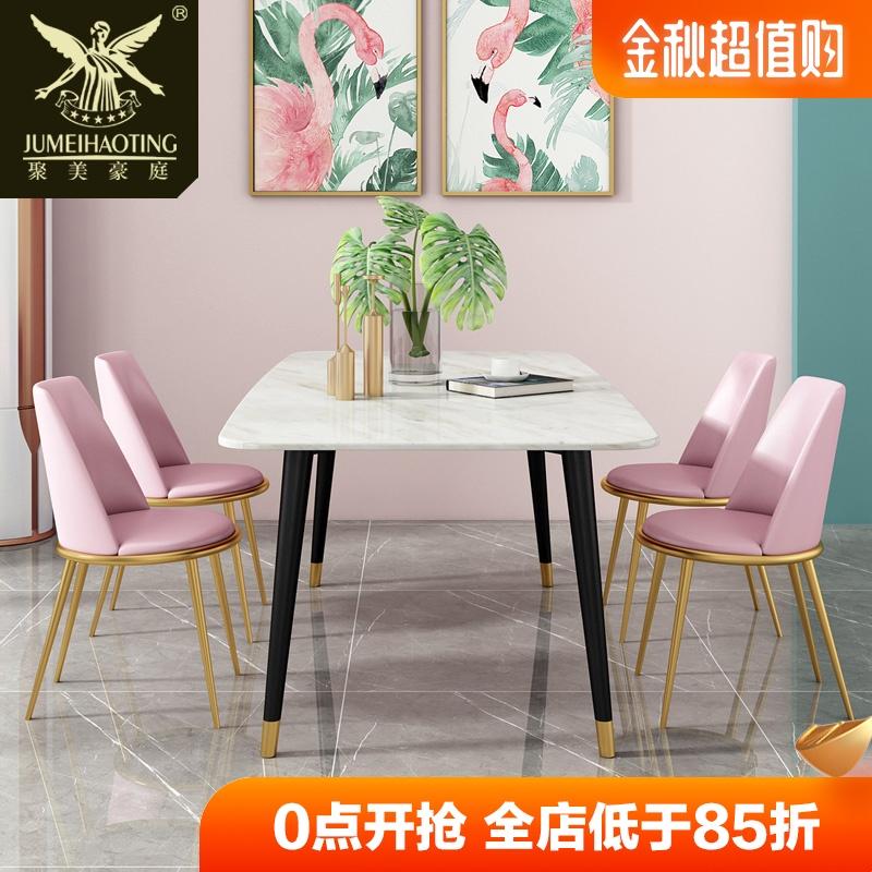北欧大理石餐桌ins风格网红实木餐桌椅组合小户型简约长方形饭桌