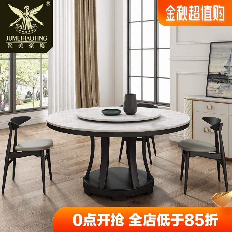 限4000张券北欧大理石餐桌椅现代简约带饭桌子