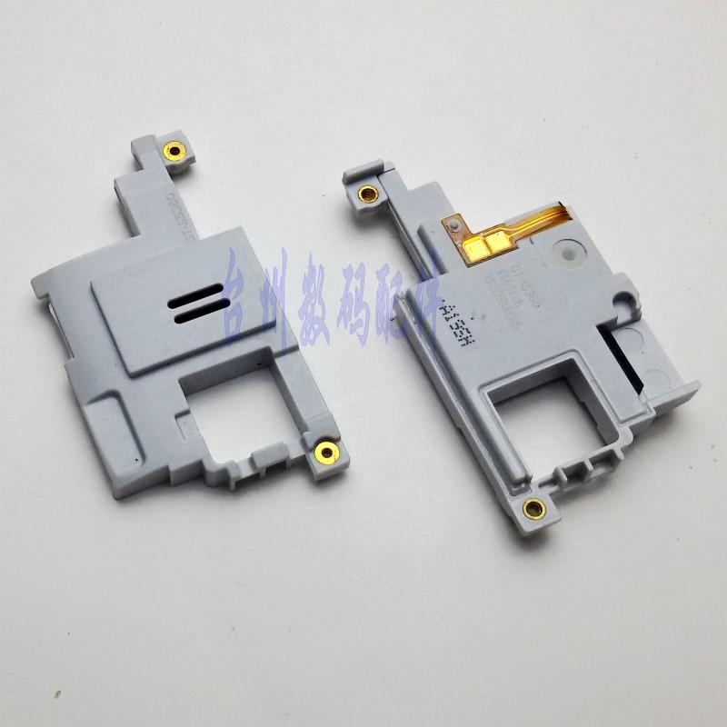 台易适用三星 S5360 喇叭 振铃 I509 扬声器 内置 天线  白色