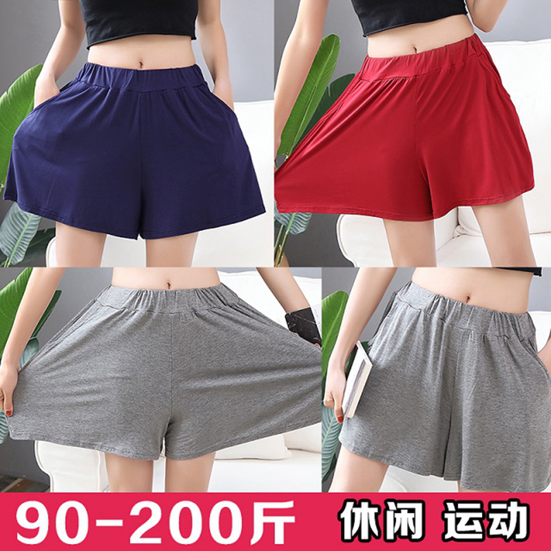 Loose pajamas womens large size five point shorts summer fat mm200kg beach pants modal home shorts skirt women