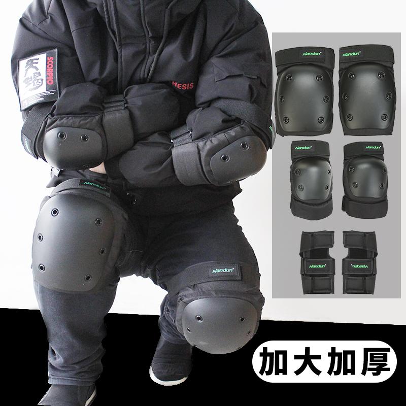滑板护具防护专业套装成年儿童护膝