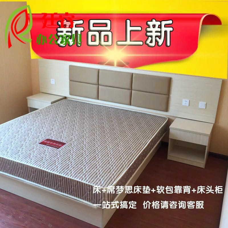 Lanzhou customized Express Hotel single bed double bed hotel bed with soft bag standard room full set furniture manufacturer direct sales