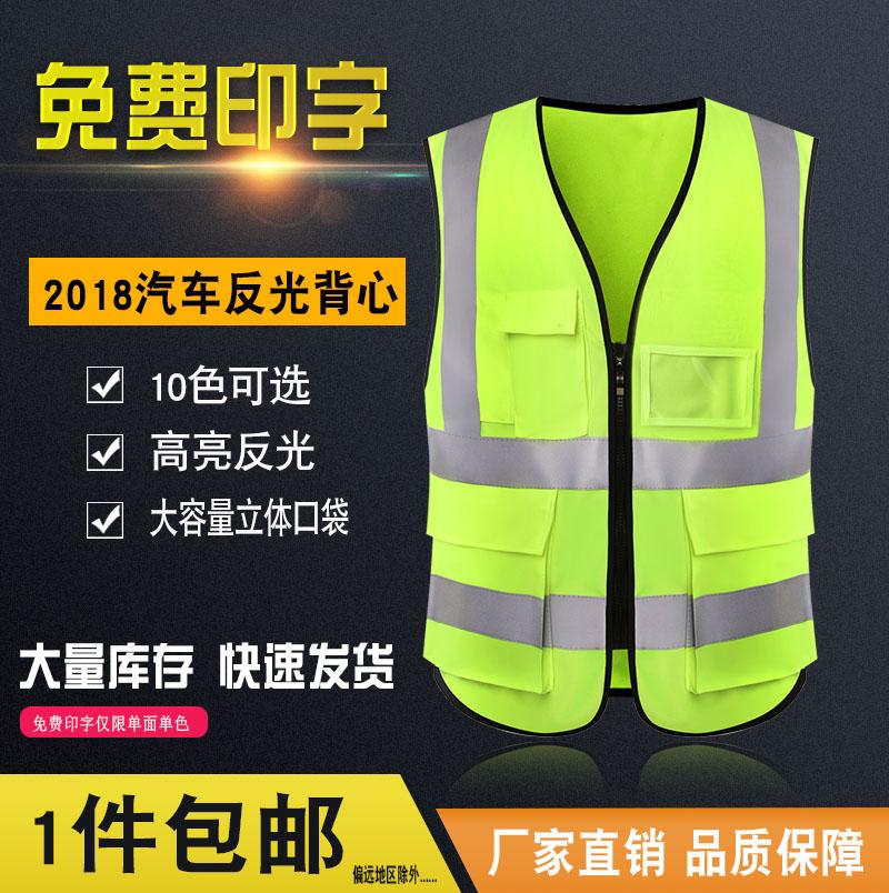 Отражающий жилет жилет верховая езда отражающий безопасность одежда кольцо охрана отражающий одежда больше карман отражающий жилет отражающий одежда