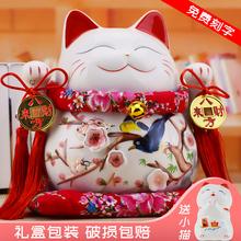 招财猫摆件开业大号陶瓷存钱储蓄罐家居客厅小礼物创意礼品收银台