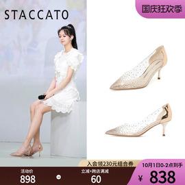 【创造营同款】思加图仙女鞋2020新款水晶鞋高跟鞋女婚鞋9NW09AQ0