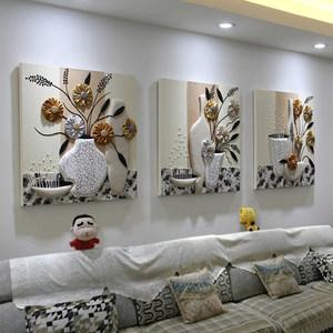 沙发背景墙装饰画客厅现代简约三联画餐厅挂画欧式卧室免打孔挂画