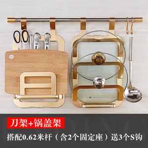 太空铝厨房置物架壁挂厨卫五金挂架刀架调味料架挂件挂杆套装带钩