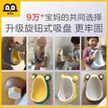 儿童小便器挂墙式男孩男童尿壶宝宝小便池站立式马桶尿盆尿尿神器