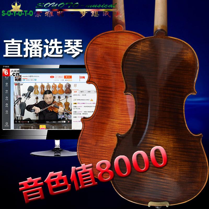 包回收 金����圣同款 高�nSOYOTOGV36大��手工小提琴 演奏小提琴