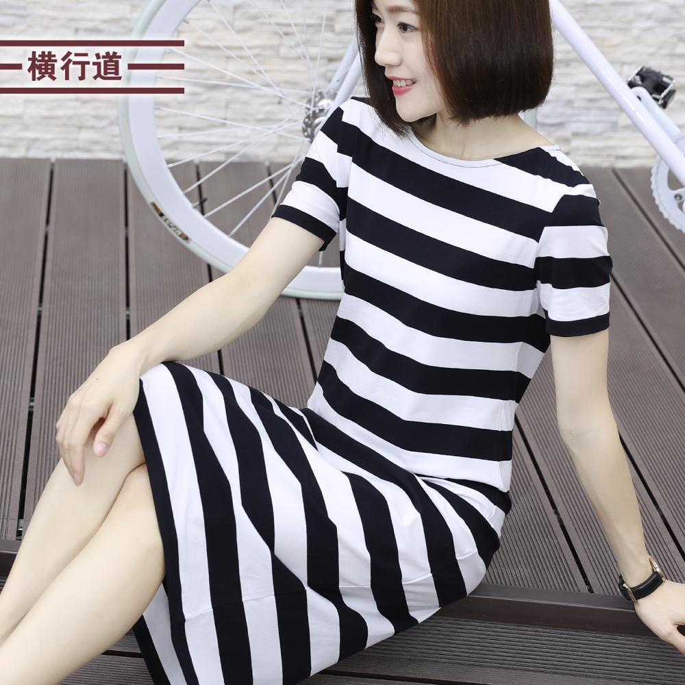 2019一步裙女长裙夏装短袖条纹圆领打底连衣裙韩版长款宽松包臀裙