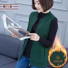 2021春装新款加绒加厚坎肩卫衣马夹外套黑色大码女士马甲保暖背心