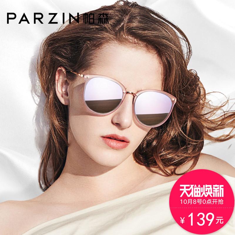 9868新品轻盈复古炫彩膜潮司机墨镜驾驶镜偏光眼镜帕森太阳镜女