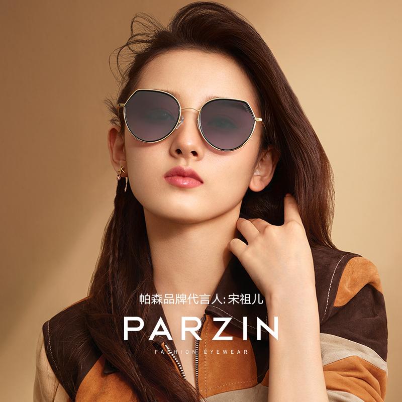 帕森明星宋祖儿同款太阳镜新款时尚金属小脸墨镜女ins潮墨镜8216