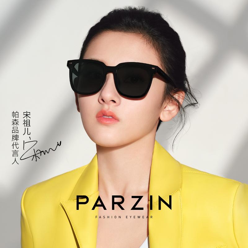 帕森太阳镜女防紫外线宋祖儿明星同款偏光墨镜大脸显瘦 2021新款
