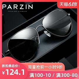 帕森太阳镜男士潮流偏光太阳眼镜开车专用墨镜时尚炫彩蛤蟆镜图片