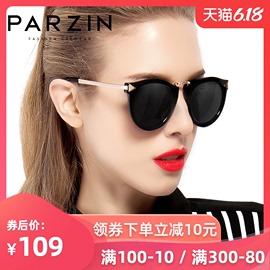 帕森太阳眼镜女 大框圆脸时尚复古女士潮流驾驶偏光镜墨镜女9231图片