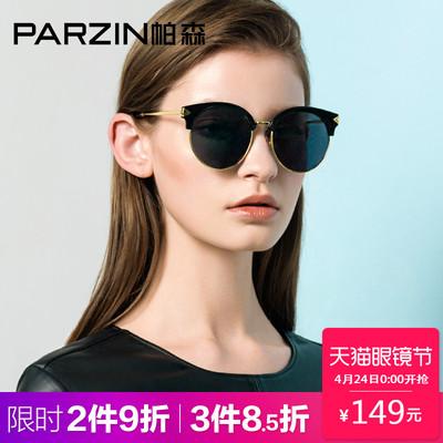 帕森旗艦店怎么樣,帕森眼鏡好嗎