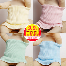 宝宝护肚围纯棉婴儿护肚脐围夏季新生儿护肚脐带儿童护肚子肚兜