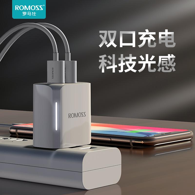 热销32件假一赔十罗马仕双usb充电器头2a安卓适用于iphone7/8华为小米快充正品10W