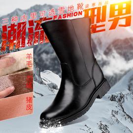 秋冬马靴男士雪地靴中筒马丁靴真皮加绒羊毛保暖军靴加厚高筒皮靴